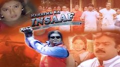 Mahatma Ka Insaaf 2015 Hindi Dubbed Movie | Vijaykhanth | Sarad Kumar