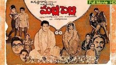 Malli Pelli Telugu Full Length Movie 1970 | Y. V. Rao, Rajalakshmamma