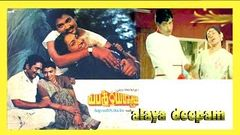 alaya deepam tamil full movie