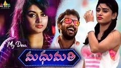My Dear Madhumathi Full Movie | 2020 New Telugu Full Length Movies | Oviya Helen | Sri Balaji Video