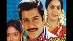 Superhit Tamil Full Movie | Anandha Raagam | Sivakumar & Radha