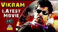 Thanthu Vitten Ennai | Ai Vikram Super Hit Tamil Full Movie | HD| Illayaraja All Songs Super hit