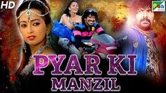 Pyar Ki Manzil (HD) New Romantic Hindi Full Dubbed Movie | Nimhans | Surya, E Naroha