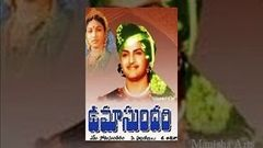 Uma Sundari Full Length Telugu Movie - N.T. Rama Rao, Sri Ranjani