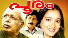 Season 1989: Full Malayalam Movie