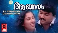 Jayaram Malayalam Full Movie | Super Hit Full Movie | Aagneyam | Malayalam Crime Thriller Movies