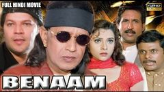 Benaam - Full Length Bollywood Action Hindi Movie