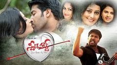 Sweet Heart Telugu Full Length Movie | Jai Akash, Daisy Bopanna, Nidhi Subbaiah, Suhasini