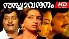 Malayalam Full Movie | Sandhya Vandanam [ HD ] | Ft Sukumaran, M G Soman, Lakshmi
