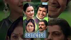 Aanchal Full Movie Hindi | Rajesh Khanna Rekha Raakhee | Old Bollywood Movies Online