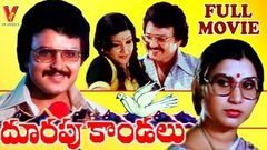 Palleturi Pellam Telugu Full Length Movie | Sarath Babu | Vani Viswanath | Telugu Old Hit Movies