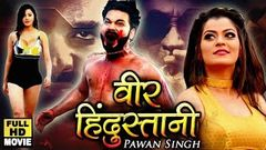 Raja Pawan Singh latest bhojpuri movie 2019 Pawan Singh new bhojpuri movie 2019