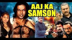 Aaj Ka Samson 1991 - Super Hit Hindi Action Film - Hemant Birje, Sahila , Puneet issar, Kiran Kumar