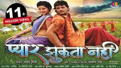 प्यार झुकता नहीं Pyar Jhukta Nahi | Khesari lal Smriti | Full HD Bhojpuri Movie | Angle Music