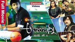 Mera Iraada (2015) - Dubbed Hindi Movies 2015 Full Movie | Allari Naresh Sivaji
