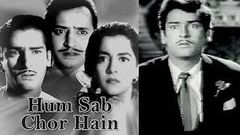 Hum Sab Chor Hain (1957) Super Hit Classic Movie | हम सब चोर है | Shammi Kapoor, Nalini Jaywant