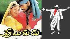 Premikudu Telugu Full Length Movie | Prabhu Deva, Nagma | Telugu Hit Movies