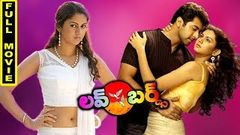 Love Birds Telugu Full Movie | Jayam Ravi, Kamna Jethmalani, Prakash Raj
