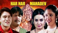 Har Har Mahadev - Bollywood Devotional Movie