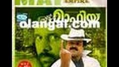 Kaattile Thadi Thevarude Aana 1995: Full Length Malayalam Movie