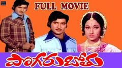 Pogarubothu Telugu Full Movie | Shoban Babu | Vanishree | T. Prakash Rao | TVNXT Telugu