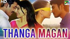 Nava Manmadhudu ( నవ మన్మధుడు ) Telugu Full Movie Dhanush Samantha Amy Jackson