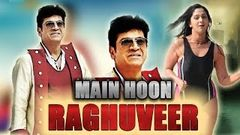 Kaliya No 1 (2014) - Shivanna - Hindi Movies 2014 Full Movie | Shivaraj Kumar Ruthika |