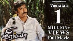 Nan Nadikan |Ravi Teja Super Hit Tamil Full Movie | HD