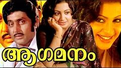 Aagamanam 1980 Full Malayalam Movie | Sukumari, Srividya | Malayalam Full Movie