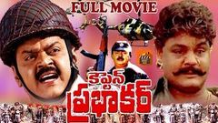 Captain Prabhakaran 1991 | Full Tamil Movie | Vijayakanth, Rubine Sarath Kumar, Ramya Krishnan | HD