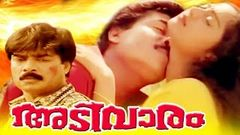 Malayalam Hot Full Movie 2015 Adivaram | Hot Malayalam Full Movie 2015