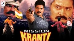 Mission Kranti ᴴᴰ - South Indian Super Dubbed Action Film - Latest HD Movie 2017