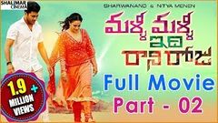 Malli Malli Idi Rani Roju Telugu Movie Part 02 | Sharwanand, Nitya Menon