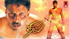 Dhill Tamil Full Movie HD l Tamil Movies l Tamil Super Hit Movies l Vikram Super Hits Movie