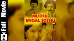 Muthu Engal Sothu 1983: Full Tamil Movie