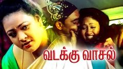 Tamil Full Movie | Vadakku Vaasal | Tamil Super Hit Movie | Pandiarajan