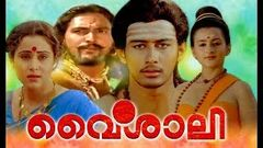 Vaisali Malayalam Full Movie | Super Hit Movie | Malayalam Movies