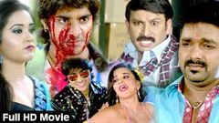 2017 Super Hit Bhojpuri Movie of Manoj Tiwari | Isi Film ke bad Manoj Tiwari Neta Bane