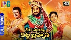 Veerapandya Kattabrahmana Full Movie