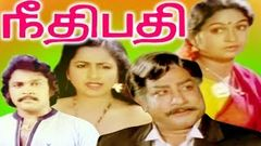 Tamil Full Movie | Neethipathi | Sivaji Ganesan Prabhu & Sripriya | Action Thriller