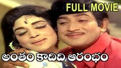 Antham Kadidi Aarambam Telugu Full Length Movie | Krishna, Vijaya Nirmala | Telugu Hit Movies