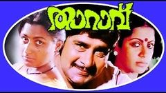 Tharavu - Malayalam Full Movie - Madhu