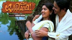 Malayalam Full Movie | Oru Yakshi Kadha | Full Malayalam Horror Movies | HD