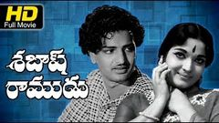 Sabash Ramudu Full Telugu Movie | NTR Movies | Telugu Old Movie