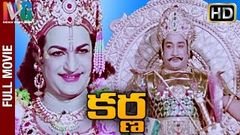 Karna Telugu Full Movie | NTR | Savitri | Sivaji Ganesan | NTR Telugu Hit Movies | Indian FIlms