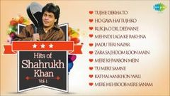 Best Of Shahrukh Khan - Dilwale Dulhania Le Jayenge - SRK Famous Songs - Vol 1