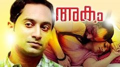 Akam | 2013 | Full Malayalam Movie | Fahad Fazil | Anumol