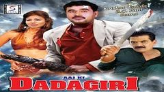Aaj Ki Dadagiri - Full Length Action Hindi Movie
