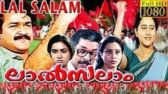 Lal Salam | Blockbuster Malayalam Political Movie | Mohanlal, Murali, Geetha, Urvashi | Film Library