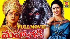 MAHA SHAKTHI | TELUGU FULL MOVIE | PRABHU | BHANU PRIYA | SANGHAVI | TELUGU CINEMA ZONE